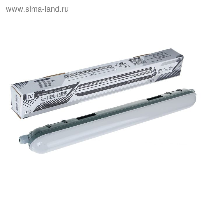 Светильник светодиодный ASD ССП-159, 20 Вт, 160-260 В, 4500 К, IP65, 640 мм, герметичный