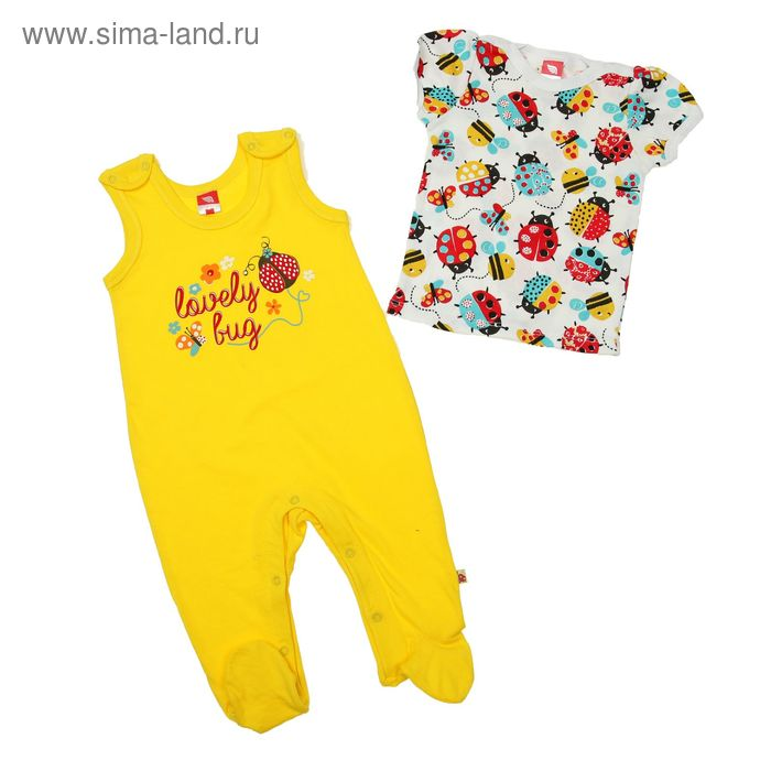 Комплект ясельный (футболка, ползунки), рост 74 см (48), цвет жёлтый (арт. CSB 9472 (88))