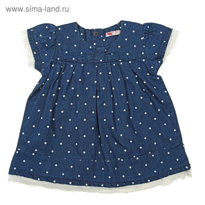 Платье для девочки, рост 92 см (56), цвет синий (арт. CB 6J007)
