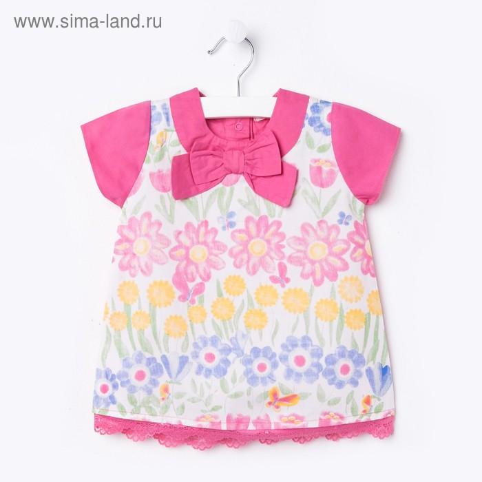 Платье для девочки, рост 74 см (48), цвет розовый (арт. CB 6T030)
