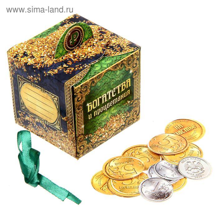 "Коробка пожеланий ""Богатства и процветания"""