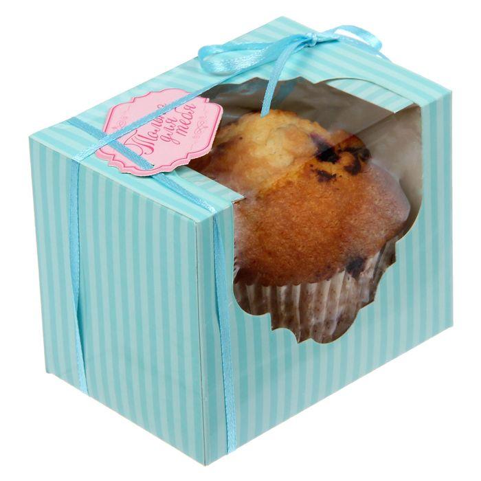 Коробочка для сладостей «Только для тебя», 10 х 8 х 7 см