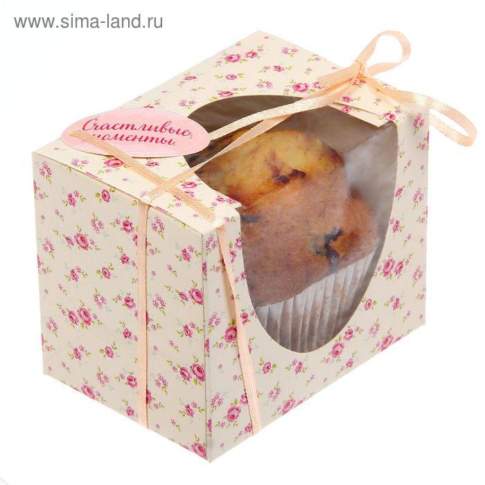 Коробочка для сладостей «Счастливые моменты», 10 х 8 х 7 см