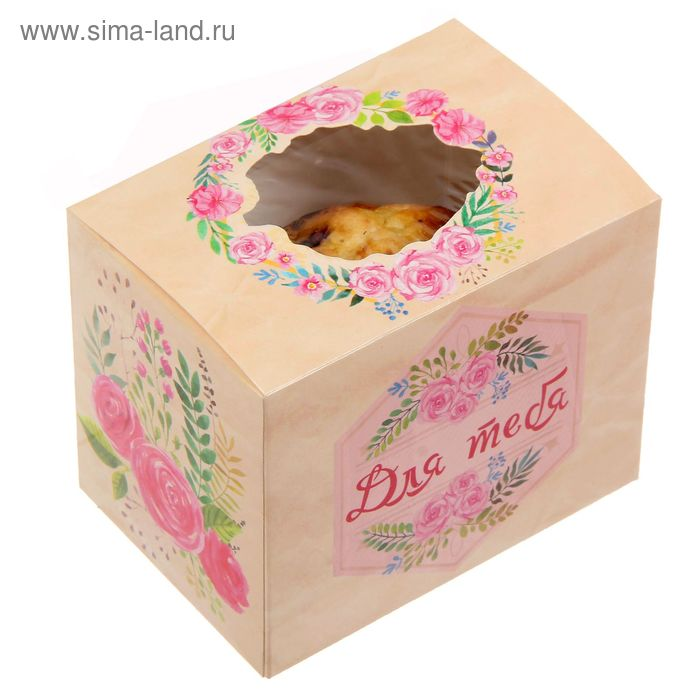 "Коробочка для сладостей ""Акварельная"", 10 х 8 х 7 см"
