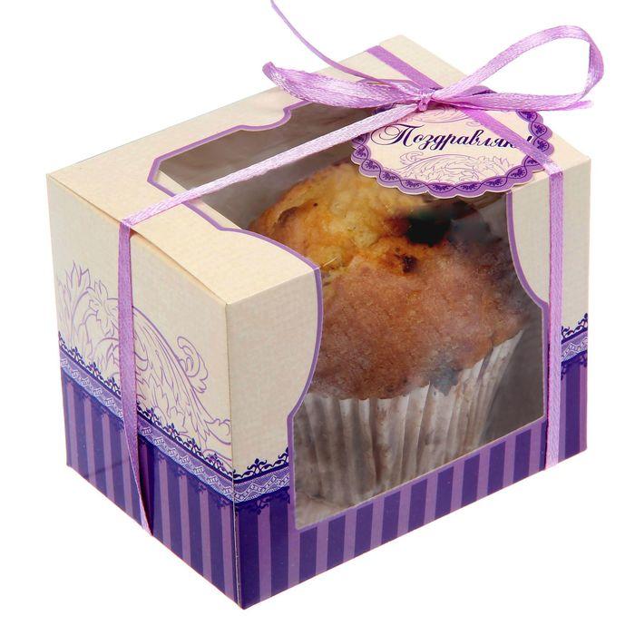 Коробочка для сладостей «Лавандовые сны», 10 х 8 х 7 см