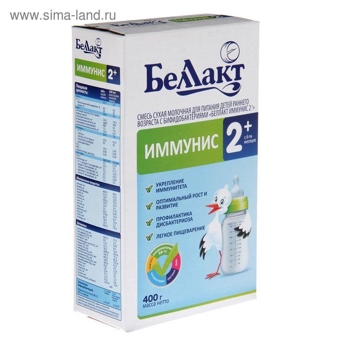 """Смесь молочная """"Беллакт"""", ИММУНИС 2 +, 400 г"""