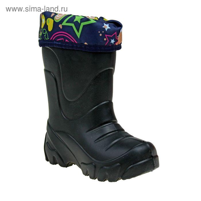 Сапоги детские ЭВА с утеплителем, высота 26 см, цвет чёрный, размер 30/31 (арт. Д623-НУ)