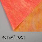 Материал укрывной, двухслойный, 5 х 1.6 м, плотность 40 г/м², УФ, жёлто-красный