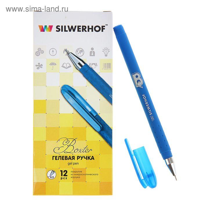 Ручка гелевая Silwerhof BOXTER синяя, узел-игла 0.5мм, каучук