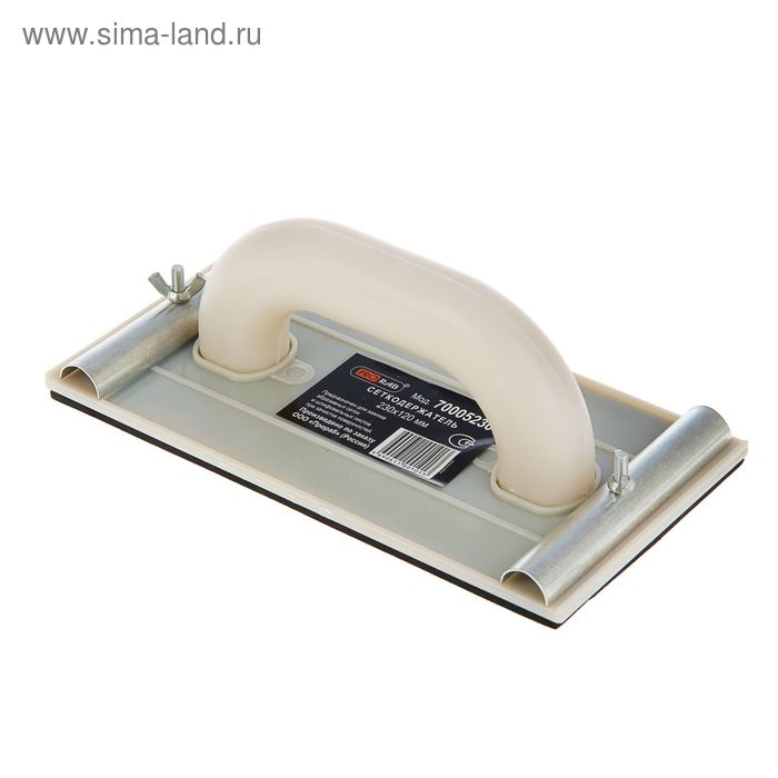 Сеткодержатель Prorab 70005230, 230х120 мм