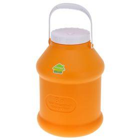 Бидон 8 л 'Просперо', цвет оранжевый Ош