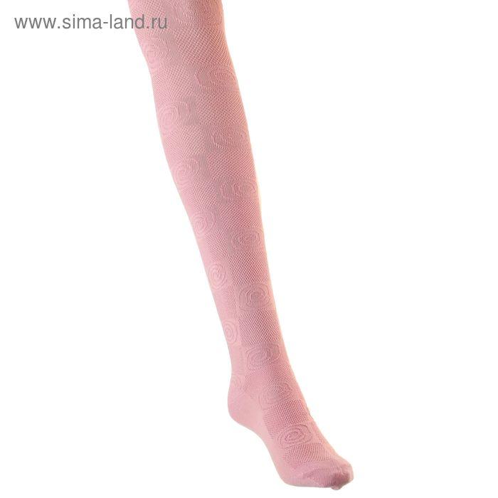 Колготки детские, рост 152-158 см (12-13 лет), цвет розовый 4В437