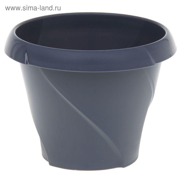"Кашпо 700 мл ""Флориана"", d=13,5 см, цвет серый"
