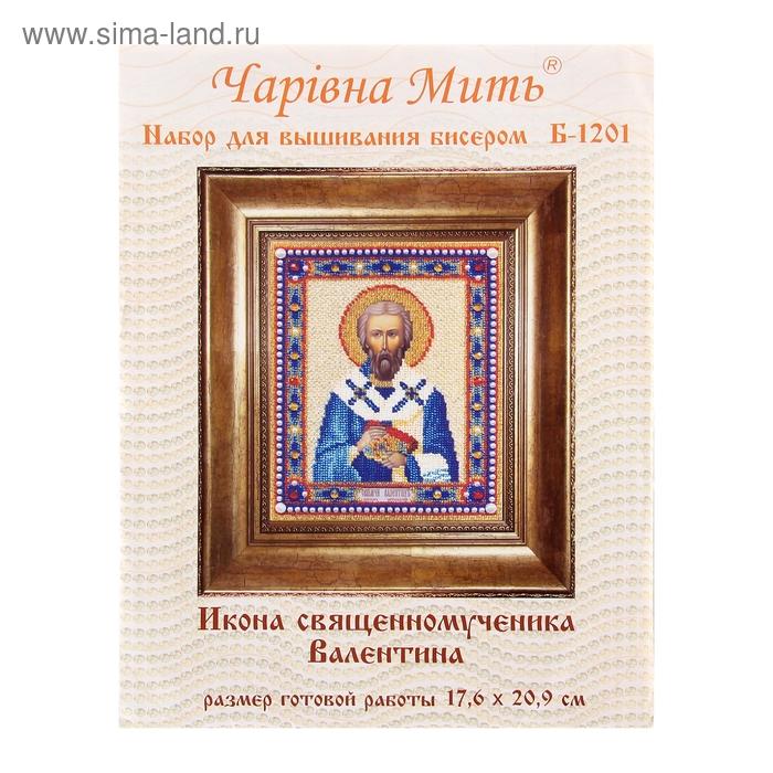 """Набор для вышивания бисером """"Икона священномученика Валентина"""""""