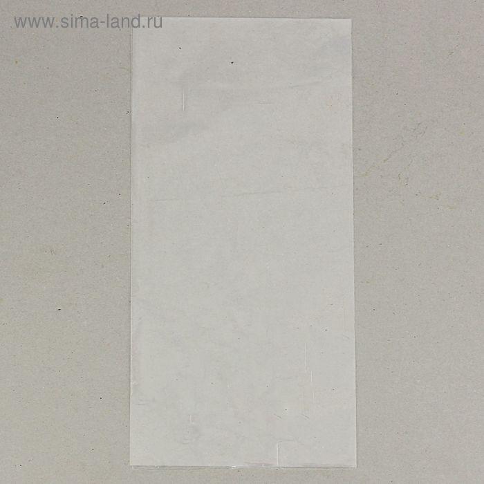 Пакет без липкой ленты 20 х 40 см