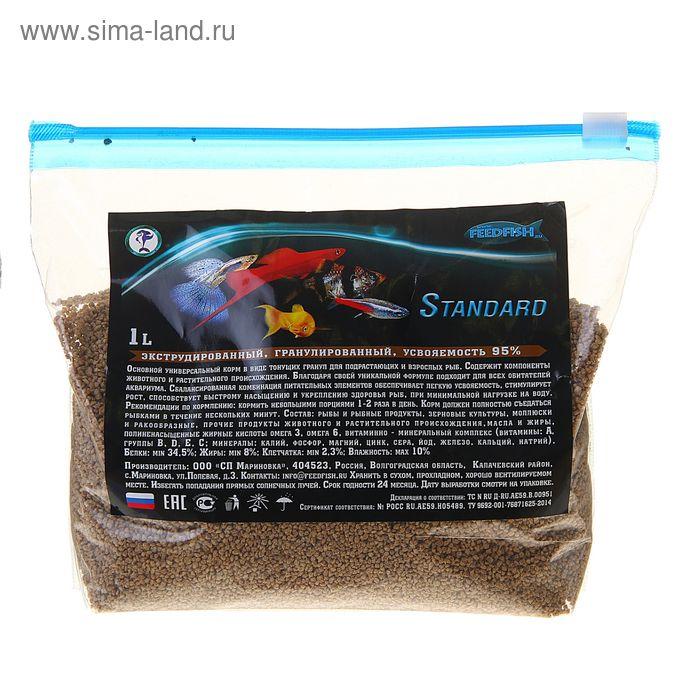 Гранулированный корм для рыб Standard Z2, основной 1л