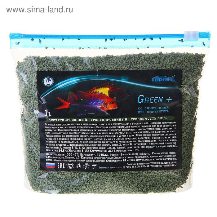 Гранулированный корм для растительноядных рыб Green + Z2,  1л