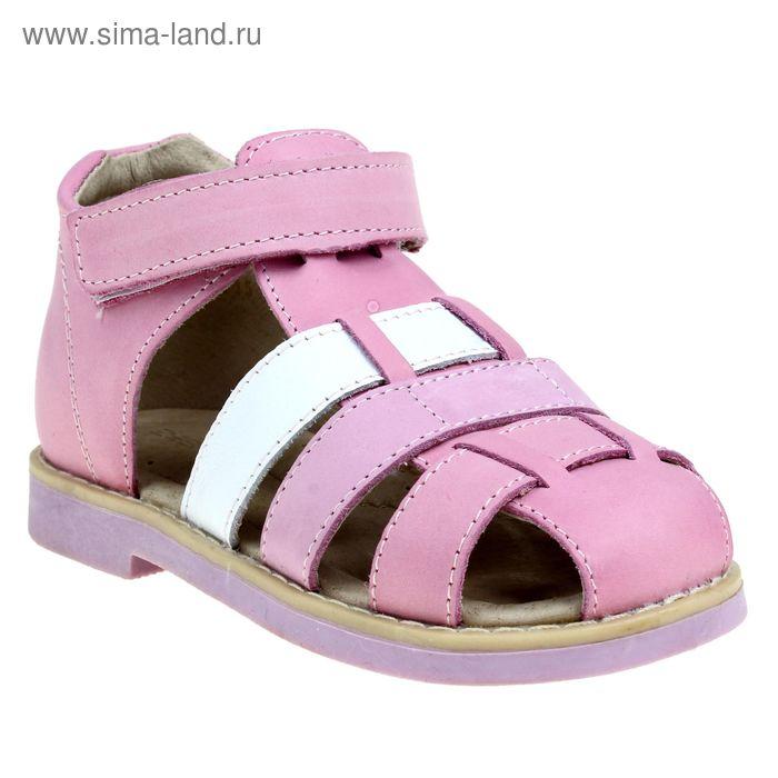 Туфли открытые дошкольные Зебра, арт. 10697-9 (розовый) (р. 28)