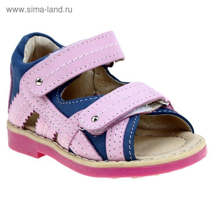 Туфли открытые малодетские Зебра, арт. 10690-9 (розовый) (р. 25)