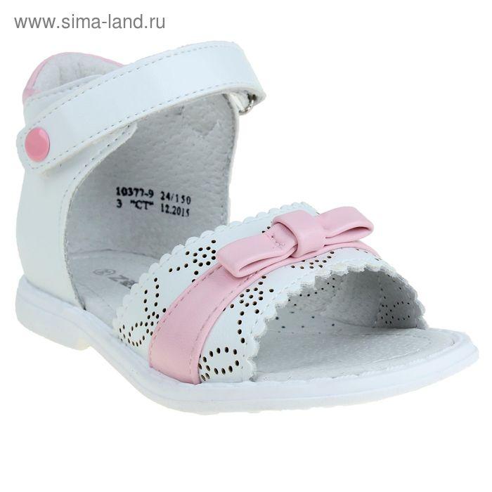 Туфли открытые малодетские Зебра, арт. 10377-9 (розовый) (р. 22)