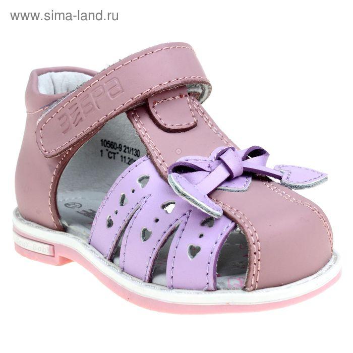 Туфли открытые малодетские Зебра, арт. 10560-9 (розовый) (р. 21)
