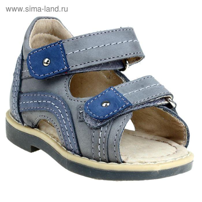 Туфли открытые малодетские Зебра, арт. 10451-10 (серый) (р. 21)