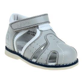 Туфли открытые малодетские Зебра, арт. 10575-10 (серый) (р. 21)
