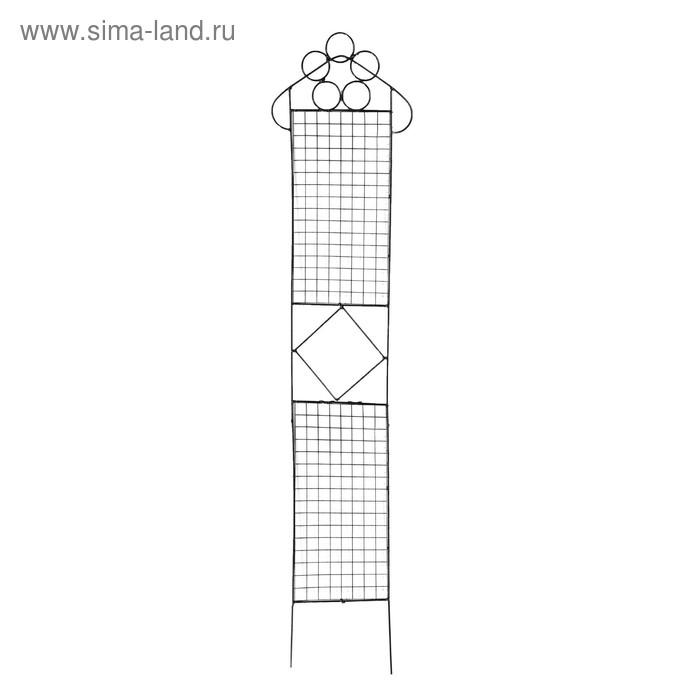 "Шпалера, 136 х 21 х 0.3 см, металл, цвет МИКС, ""Цветок"""