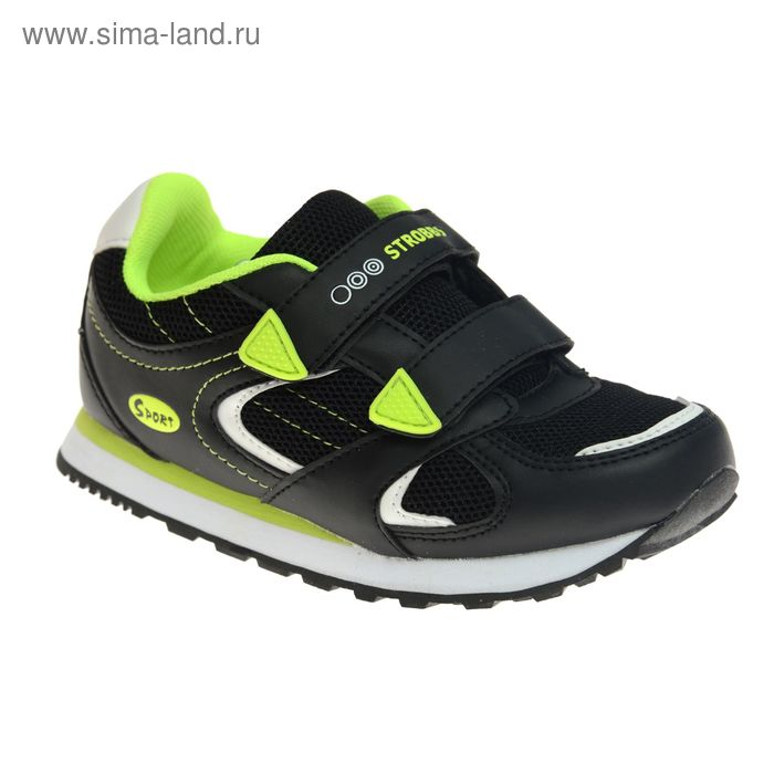 Кроссовки детские STROBBS, цвет чёрный, размер 29 (арт. S1385-03)