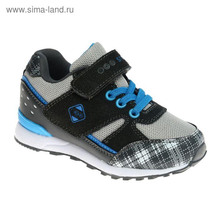 Кроссовки детские STROBBS, цвет серый, размер 28 (арт. S1402-04)