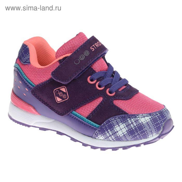 Кроссовки детские STROBBS, цвет розовый, размер 28 (арт. S1402-11)