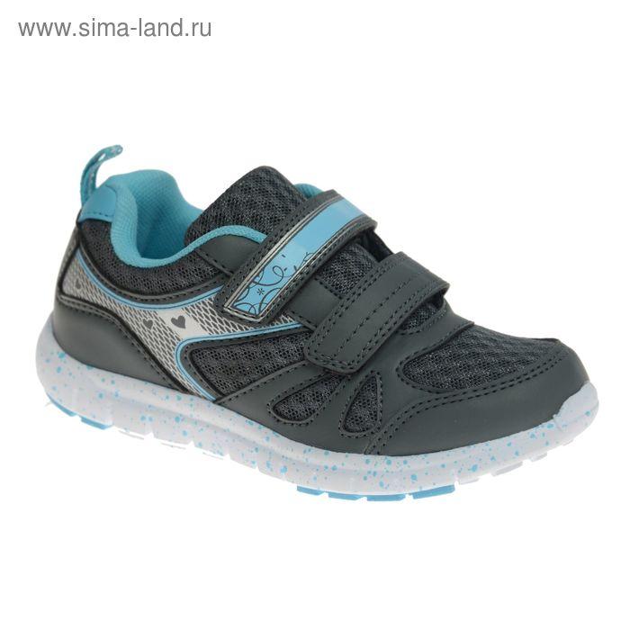 Кроссовки детские STROBBS, цвет серый, размер 26 (арт. S1423-1)
