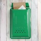 """Ящик почтовый вертикальный, с замком-щеколдой, """"Классика"""", зелёный"""