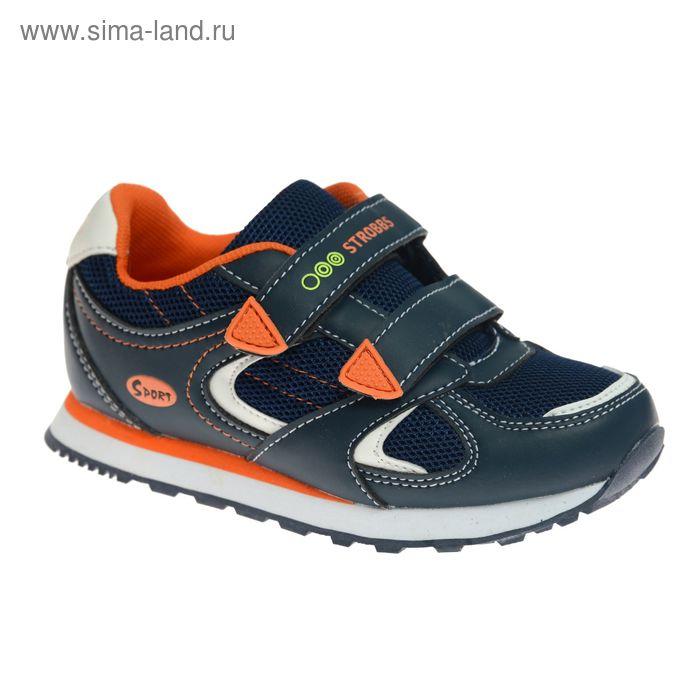 Кроссовки детские STROBBS, цвет синий, размер 27 (арт. S1385-02)
