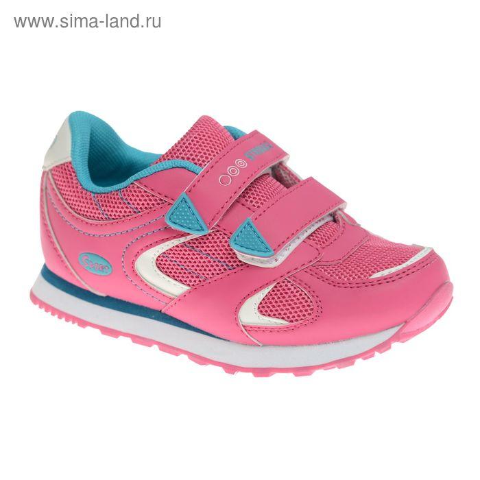 Кроссовки детские STROBBS, цвет розовый, размер 28 (арт. S1385-11)