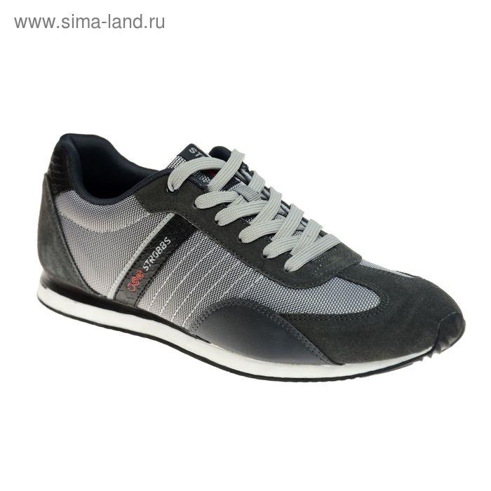 Кроссовки мужские STROBBS, цвет серый, размер 44 (арт. C2331-4)