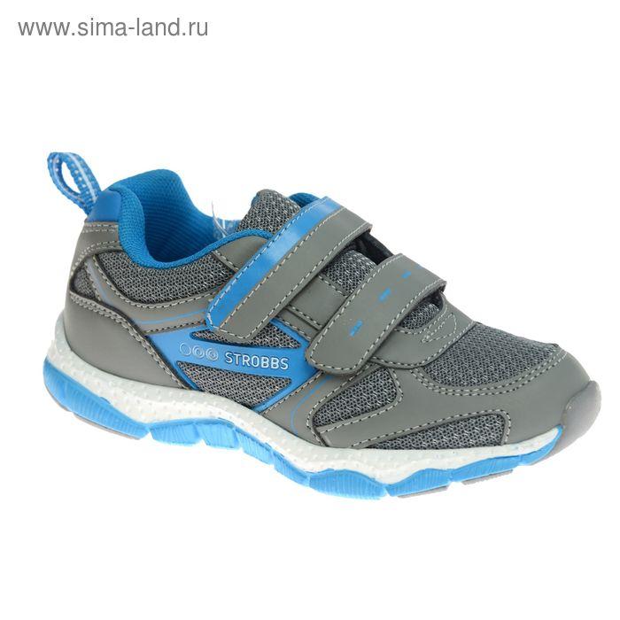 Кроссовки детские STROBBS, цвет голубой, размер 26 (арт. S1424-1)