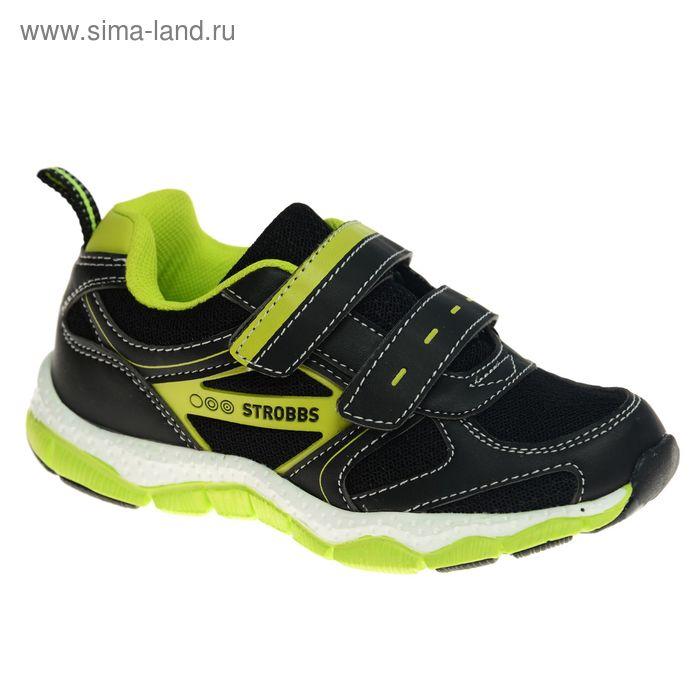 Кроссовки детские STROBBS, цвет салатовый, размер 27 (арт. S1424-3)