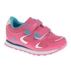 Кроссовки детские STROBBS, цвет розовый, размер 26 (арт. S1385-11)