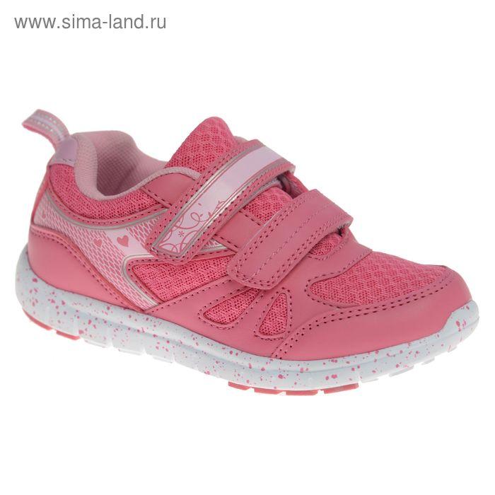Кроссовки детские STROBBS, цвет розовый, размер 30 (арт. S1423-11)