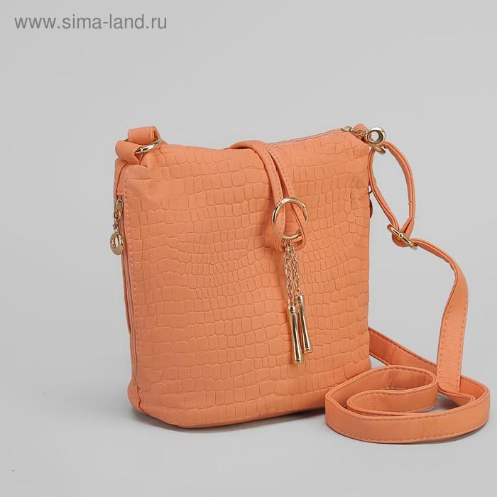 Сумка женская на молнии, 1 отдел, 3 наружных кармана, цвет персиковый