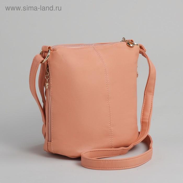 Сумка женская на молнии, 1 отдел, 3 наружных кармана, розовая
