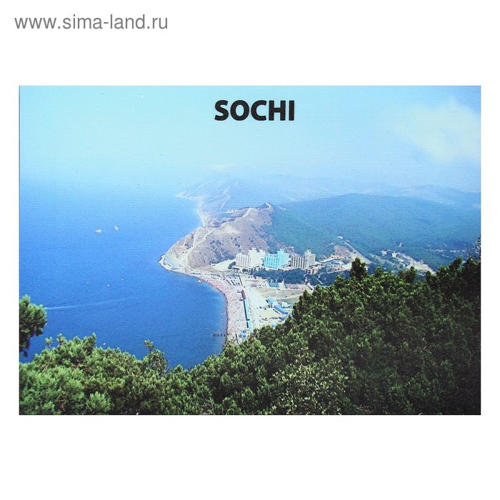"""Картина- холст на подрамнике Сочи """"Вид на горы""""   25*35см"""