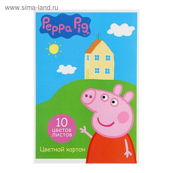 """Картон цветной А4, 10 листов, 10 цветов """"Свинка Пеппа"""""""