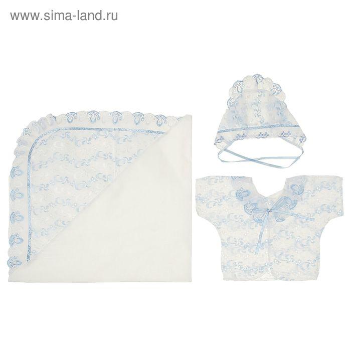 Комплект для малыша 3 предмета, цвет белый/голубой К-23-10-3Ш