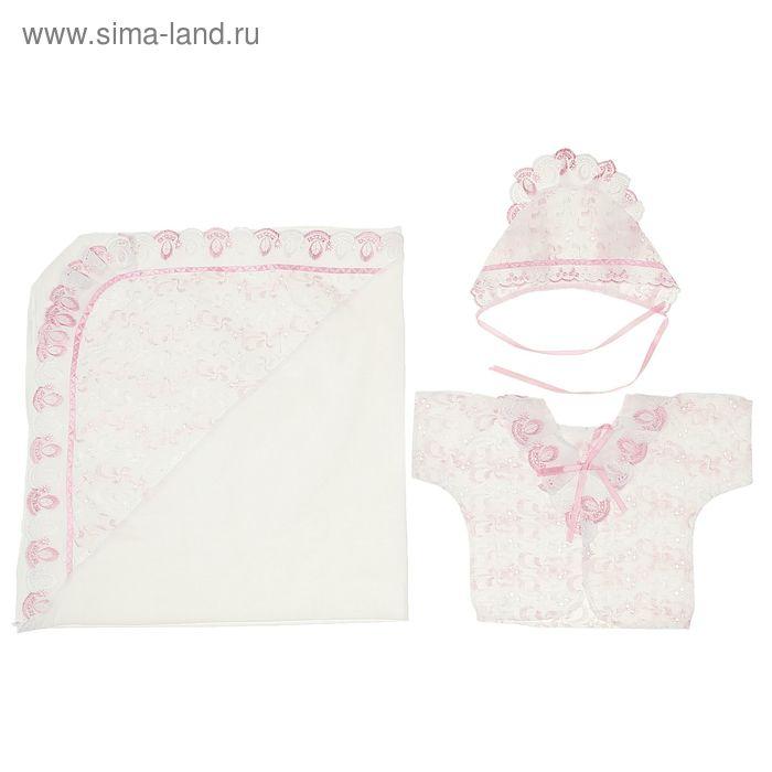 Комплект для малыша 3 предмета, цвет белый/розовый К-23-10-3Ш