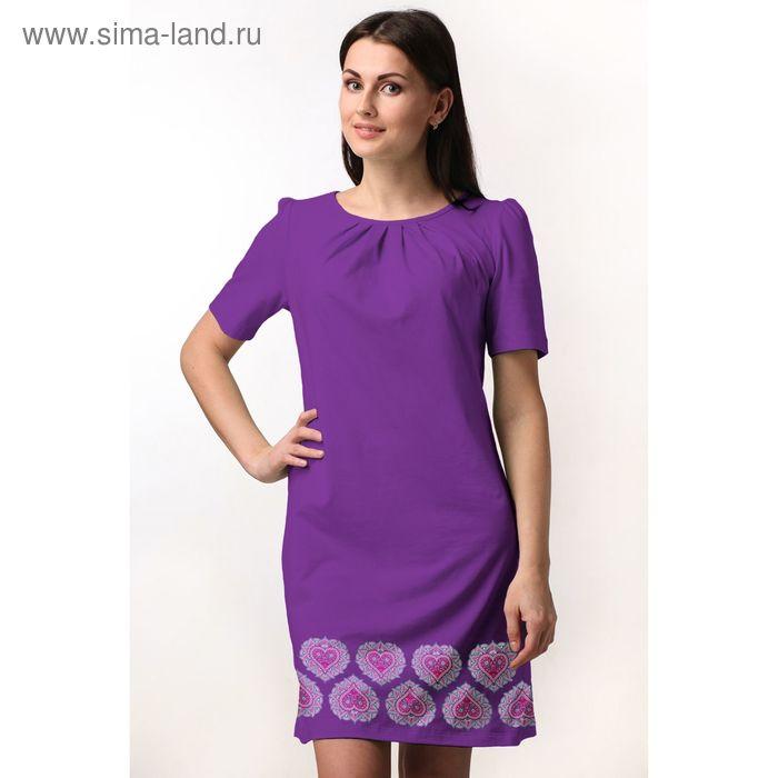 Платье женское, цвет лиловый, размер 46 (арт. М-242-09)