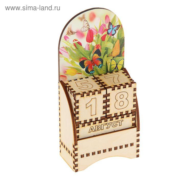Вечный календарь «Тюльпаны и бабочки», 7х9 см