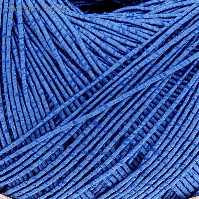 "Пряжа ""Aura"" 80% микрофибра акрил, 20% полиамид 340м/100гр (141 ярко-синий)"