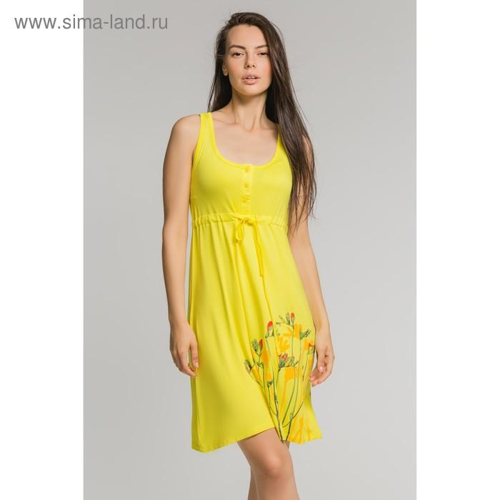 Сарафан женский, цвет жёлтый, размер 50 (арт. М-503-10)